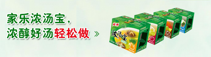 Knorr_Nongtangbao, China