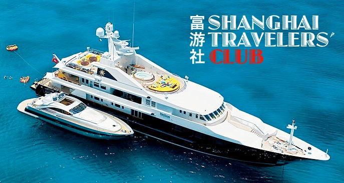 Shanghai Luxury Boat Business