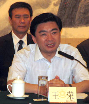 Shenzhen Party Chief Wang Rong speaks at a news briefing in Shenzhen Tuesday, August 3, 2010